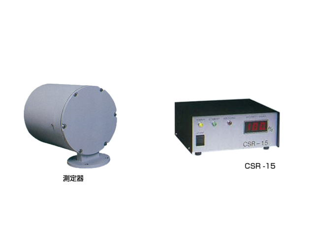 CSR-15(2013年7月販売終了)