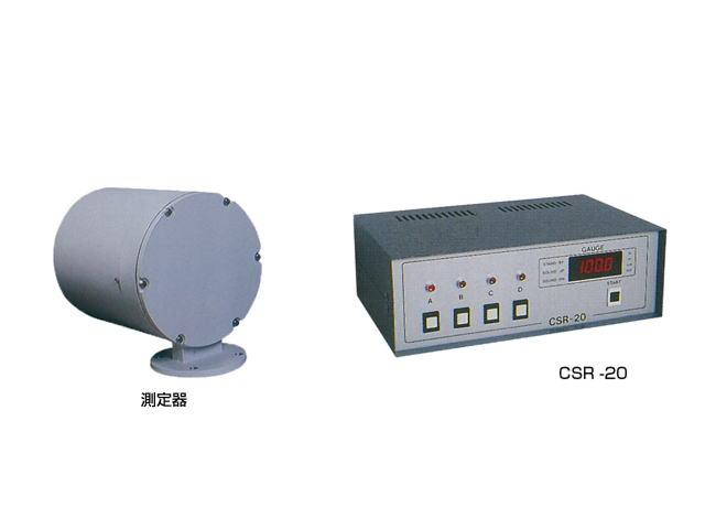 サイロ空量計測器