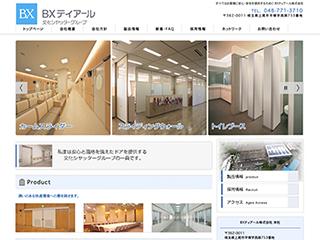 BXティアール株式会社