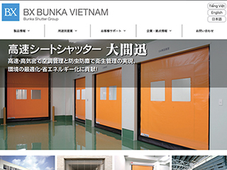 BX BUNKA-VIETNAM Co.,Ltd.